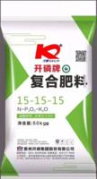 开磷15-15-15